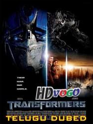 Transformers 2007 in HD Telugu Dubbed Full Movie Watch Online Free