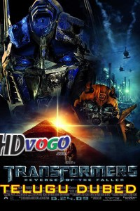 Transformers Revenge of the Fallen 2009 in Telugu Dubbed Full Movie