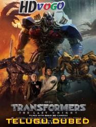 Transformers The Last Knight 2017 Telugul Dubbed Full Movie Watch Online Free
