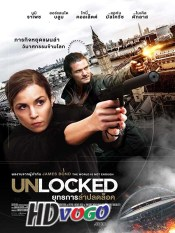Unlocked 2017 in HD English Full Movie
