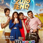 2016 the End 2017 in HD Hindi Full Movie