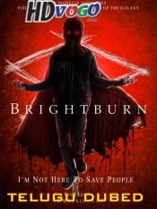 Brightburn 2019 in HD Telugu Dubbed Full Movie