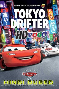 Cars 2 2011 in HD Hindi Dubbed Full Movie
