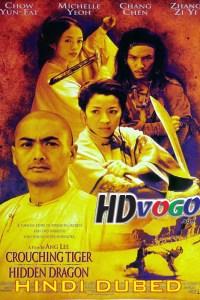 Crouching Tiger Hidden Dragon 2000 in HD Hindi Dubbed Full Movie