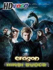 Eragon 2006 in HD Hindi Dubbed Full Movie
