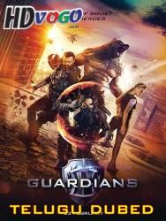 Guardians 2017 in HD Telugu Dubbed Full Movie