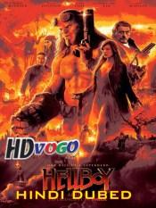 Hellboy 2019 in HD Hindi Dubbed Full Movie