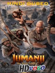 Jumanji The Next Level 2019 in HD Hindi Dubbed Full Movie