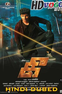 Kee 2019 in HD Hindi Dubbed Full Movie