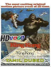 King Kong 1976 in HD Tamil Dubbed Full Movie