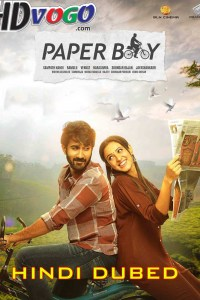 Paper Boy 2019 in HD Hindi Dubbed Full Movie