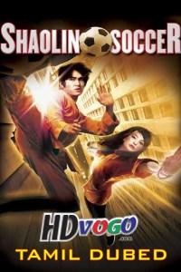 Shaolin Soccer 2001 in HD Tamil Dubbed Full Movie