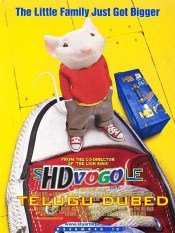 Stuart Little 1999 in HD Telugu Dubbed Full Movie
