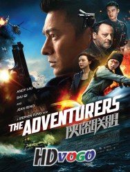 The Adventurers 2017 in hd chinese full movie