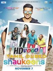 The Shaukeens 2014 in HD Telugu Dubbed Full Movie