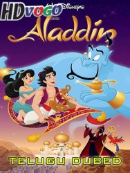 Aladdin 1992 in HD Telugu Dubbed Full Movie