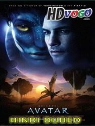 Avatar 2009 in HD Hindi Dubbed FUll MOvie