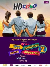 Cross Connection 2 2015 in HD Hindi Full Movie