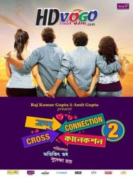 Cross Connection 2 2015 Hindi Full Movie