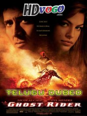 Ghost Rider 2007 in HD Telugu Dubbed Full Movie