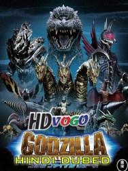 Godzilla Final Wars 2004 in HD Hindi Dubbed Full MOvie