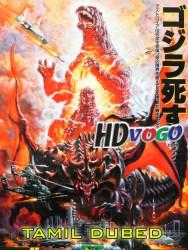 Godzilla Vs Destoroyah 1995 in HD Tamil Dubbed Full MOvie