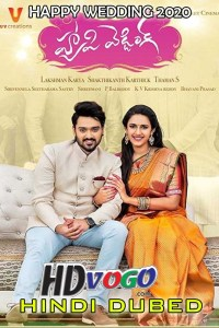 Happy Wedding 2020 in HD Hindi Dubbed Full Movie
