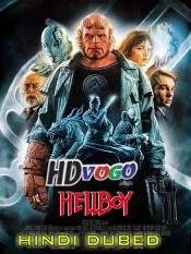 Hellboy 2004 in HD Hindi Dubbed Full Movie