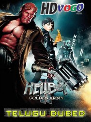 Hellboy 2008 in HD Telugu Dubbed Full movie