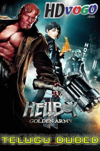 Hellboy 2 2008 in HD Telugu Dubbed Full Movie