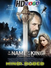 In the Name of the King 2007 in HD Hindi Dubbed Full Movie
