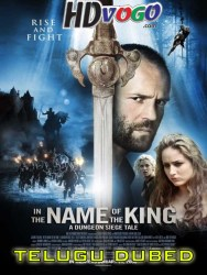 In the Name of the King 2007 in HD Telugu Dubbed Full Movie