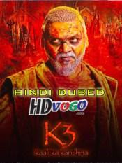 Kanchana 3 2019 in HD Hindi Dubbed Full Movie