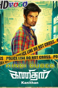 Kanithan 2020 in HD Hindi Dubbed Full Movie