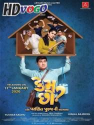 Kem Chho 2020 Gujrati Full Movie