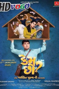 Kem Chho 2020 in HD Gujarati Full Movie