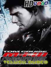 Mission Impossible 3 2006 in HD Telugu Dubbed Full Movie