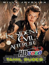 Resident Evil Afterlife 2010 in HD Tamil Dubbed FUll Movie