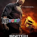 Snitch 2013 in HD Telugu Dubbed Full Movie