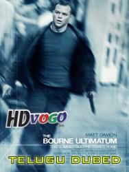 The Bourne Ultimatum 2007 in HD Telugu Dubbed Full Movie