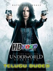 Underworld Awakening 2012 in HD Telugu Dubbed Full Movie