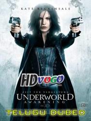 Underworld Awakening 2012 in HD Telugu Dubbed Full Movie
