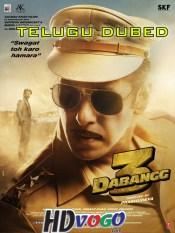 Dabangg 3 2019 in HD Telugu Dubbed Full Movie