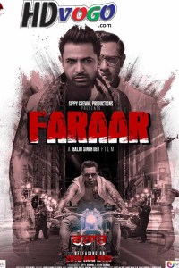 Faraar 2015 in HD Punjabi Full Movie