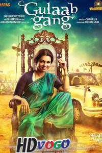 Gulaab Gang 2014 in HD Hindi Full Movie