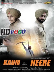 Kaum De Heere 2014 in HD Punjabi Full Movie