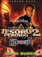 National Treasure Book Of Secrets 2007 in HD Hindi Dubbed Full Movie