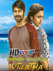 Vijetha 2020 in HD Hindi Dubbed Full Movie