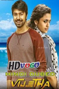 Vijetha 2020 in HD Hindi Dubbed Full Movie