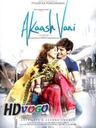 Akaash Vani 2013 in HD Hindi Full Movie